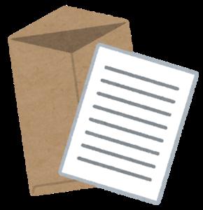 民法における契約 申込と承諾